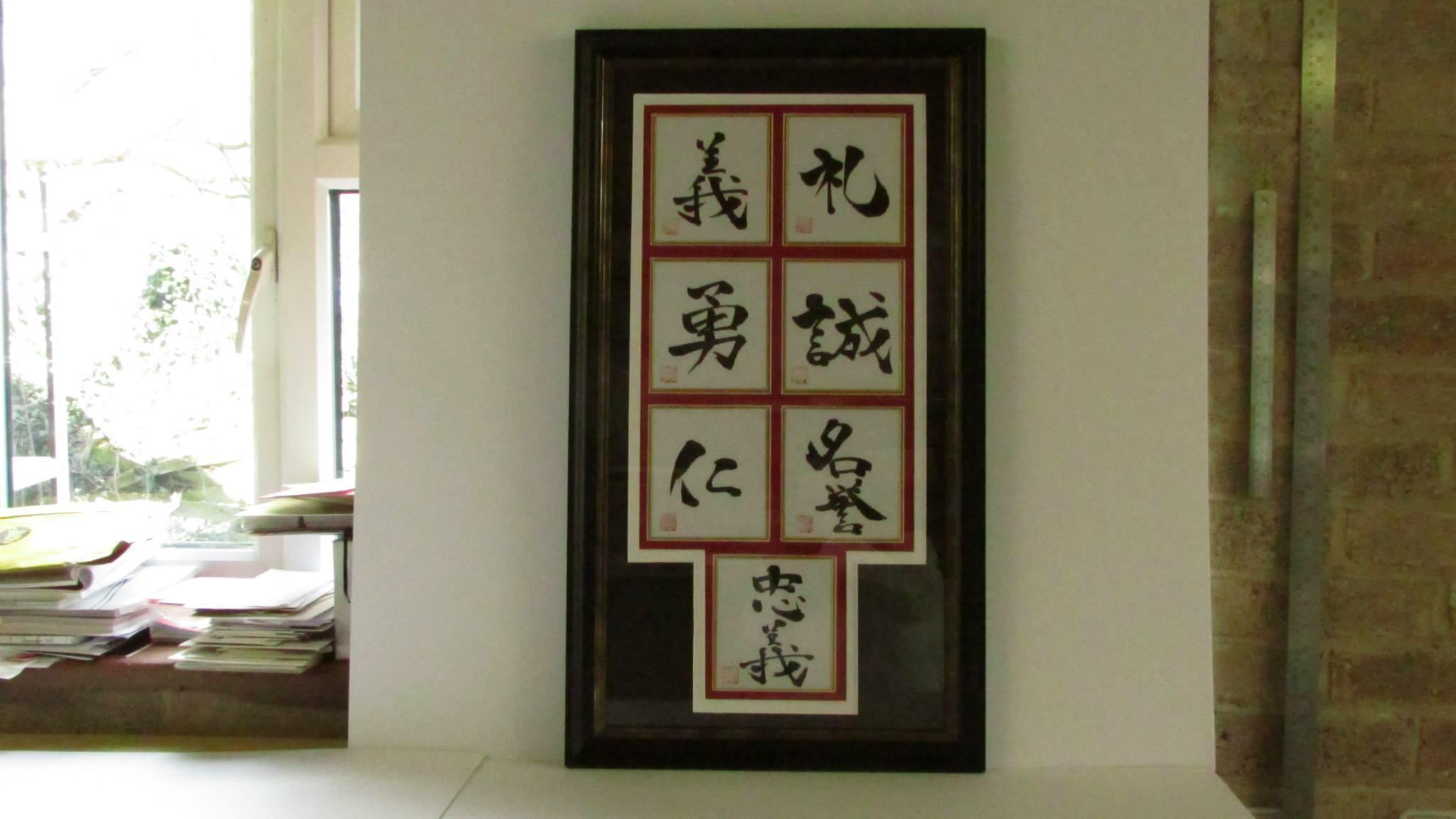 Multi-aperture triple mount frame - Farrell\'s Framings framing and ...