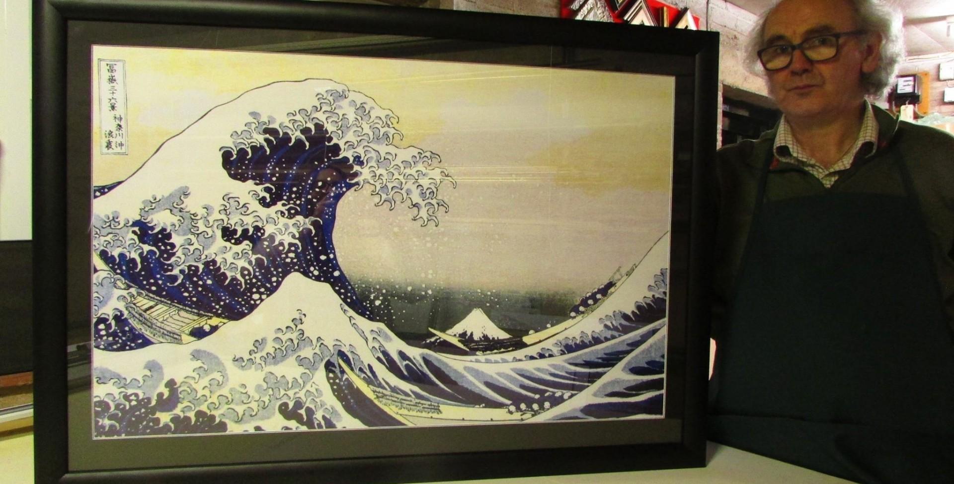 Hokusai - \